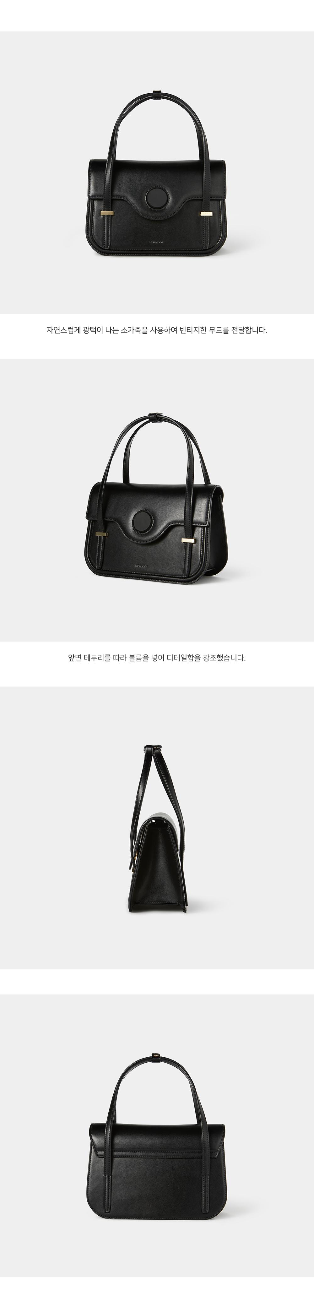 코이무이(KOIMOOI) Brick Bag (Black)